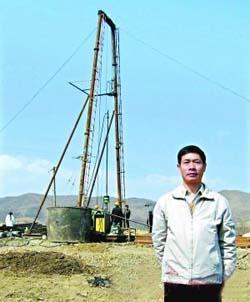 广东省地球物理学会_陈鸣——陨石坑研究专家
