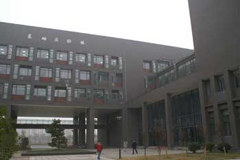南京大学化学实验教学示范中心
